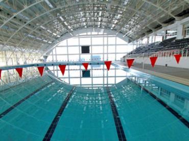 Kapalı Olimpik Yüzme Havuzu